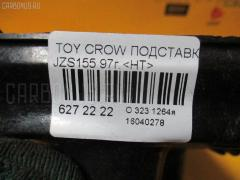 Подставка под аккумулятор Toyota Crown JZS155 Фото 3