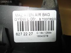 Air bag Mazda Atenza sport wagon GYEW Фото 3