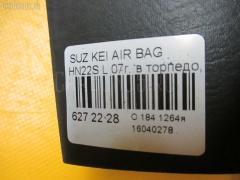 Air bag SUZUKI KEI HN22S Фото 3