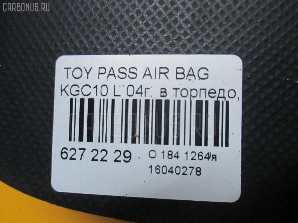Air bag TOYOTA PASSO KGC10 Фото 3