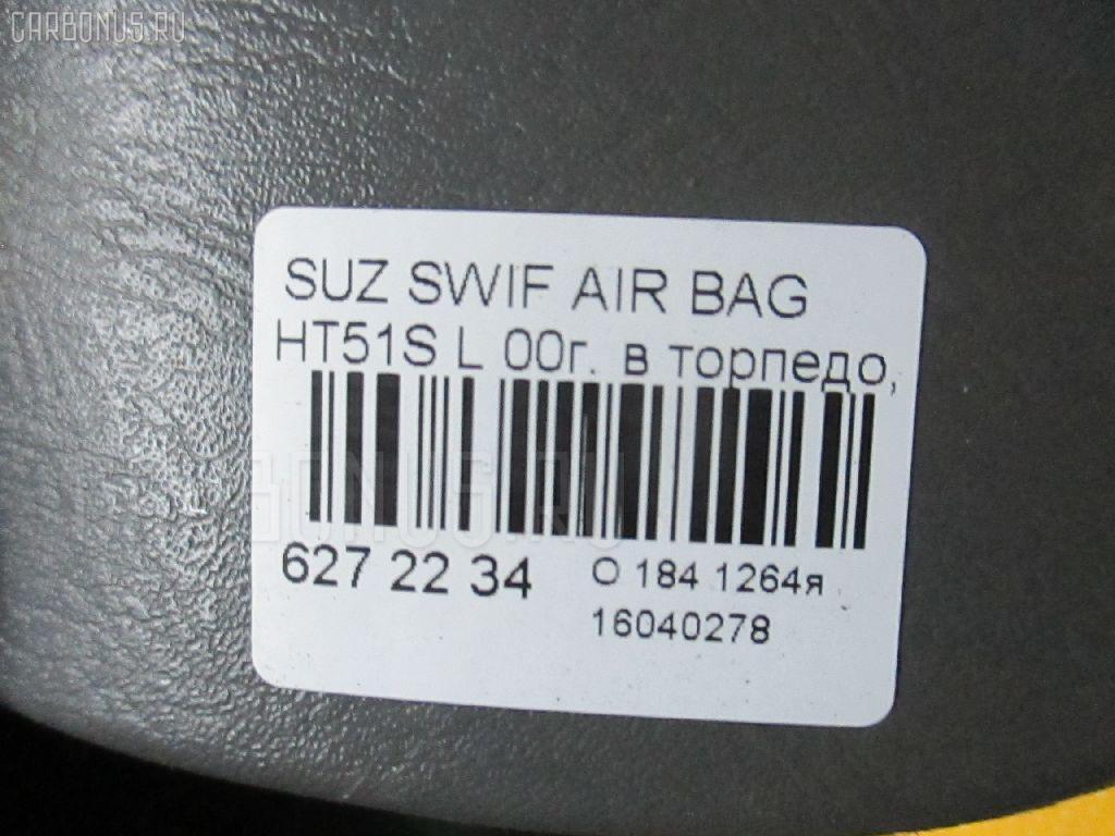 Air bag SUZUKI SWIFT HT51S Фото 3