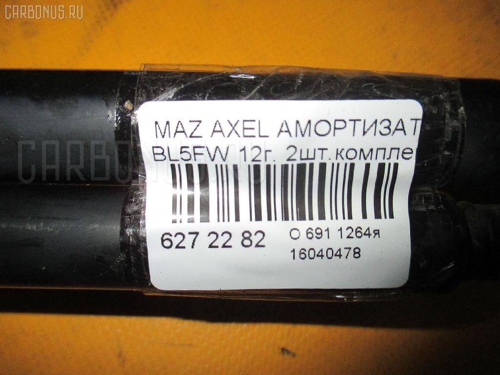 Амортизатор двери MAZDA AXELA SPORT BL5FW Фото 2