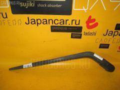 Держатель дворника Honda Airwave GJ1 Фото 1