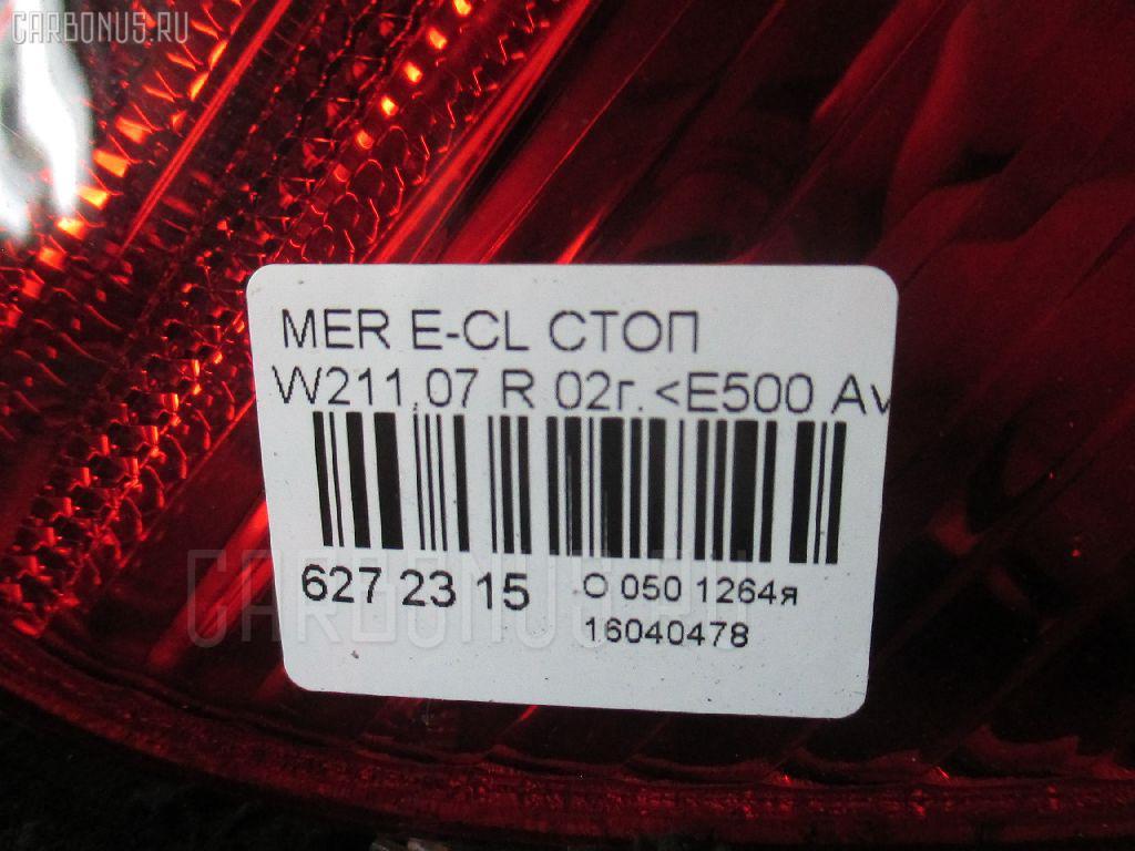 Стоп MERCEDES-BENZ E-CLASS W211.070 Фото 4