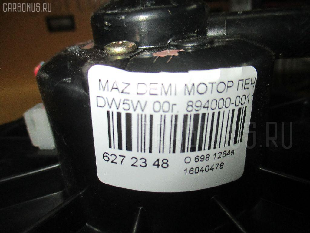 Мотор печки MAZDA DEMIO DW5W Фото 3