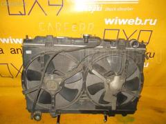 Радиатор ДВС Nissan Avenir PW11 SR20DE Фото 2