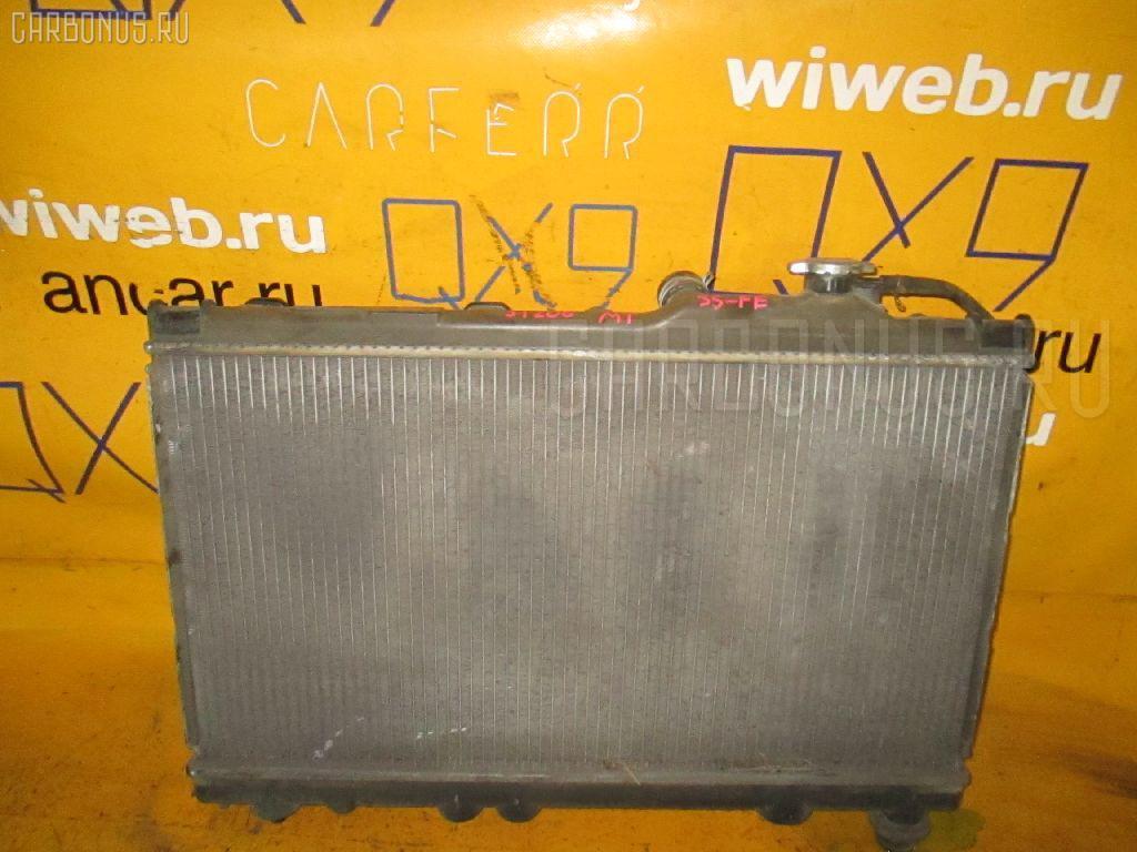 Радиатор ДВС TOYOTA CURREN ST206 3S-FE. Фото 1