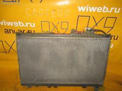 Радиатор ДВС TOYOTA CURREN ST206 3S-FE Фото 1