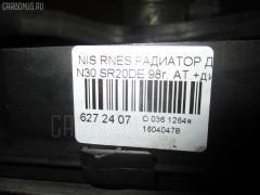 Радиатор ДВС Nissan Rnessa N30 SR20DE Фото 3