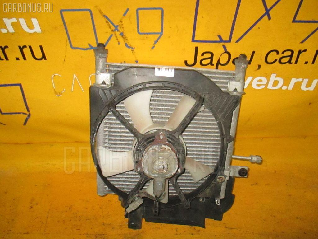 Радиатор кондиционера MAZDA DEMIO DW5W B5. Фото 6