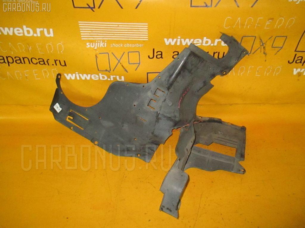 Защита двигателя MAZDA PREMACY CPEW FS-DE