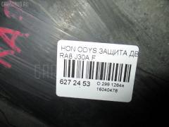 Защита двигателя Honda Odyssey RA8 J30A Фото 2
