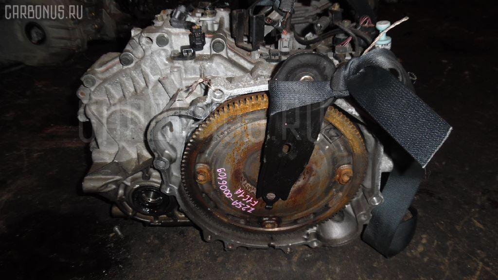 КПП автоматическая Mitsubishi Colt Z25A 4G19 Фото 1