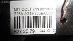 КПП автоматическая Mitsubishi Colt Z25A 4G19 Фото 8