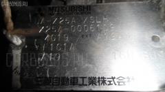 КПП автоматическая Mitsubishi Colt Z25A 4G19 Фото 7