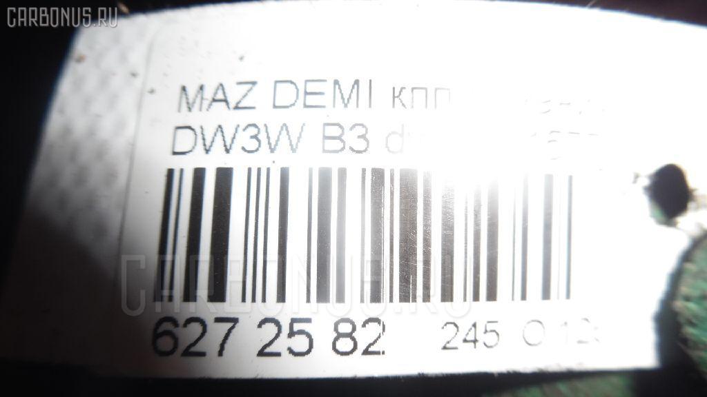 КПП механическая MAZDA DEMIO DW3W B3 Фото 10