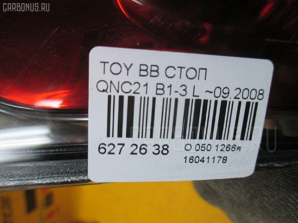 Стоп TOYOTA BB QNC21 Фото 3