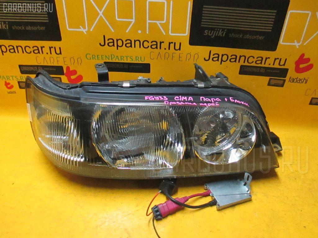 Фара Nissan Cima FGY33 Фото 1