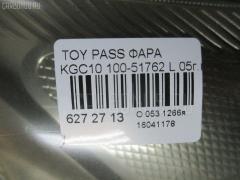 Фара Toyota Passo KGC10 Фото 3