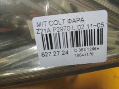 Фара Mitsubishi Colt Z21A Фото 3