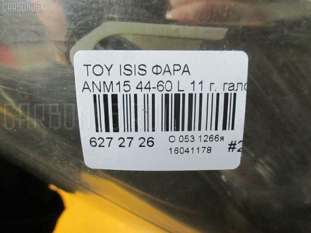 Фара TOYOTA ISIS ANM15G Фото 4