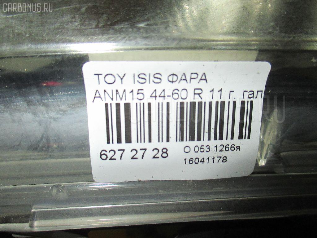Фара TOYOTA ISIS ANM15G Фото 3
