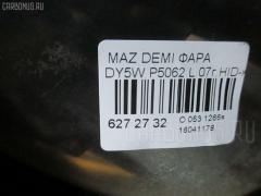 Фара MAZDA DEMIO DY5W Фото 4