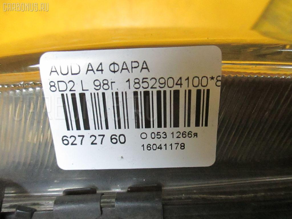 Фара AUDI A4 AVANT 8DAGA Фото 4