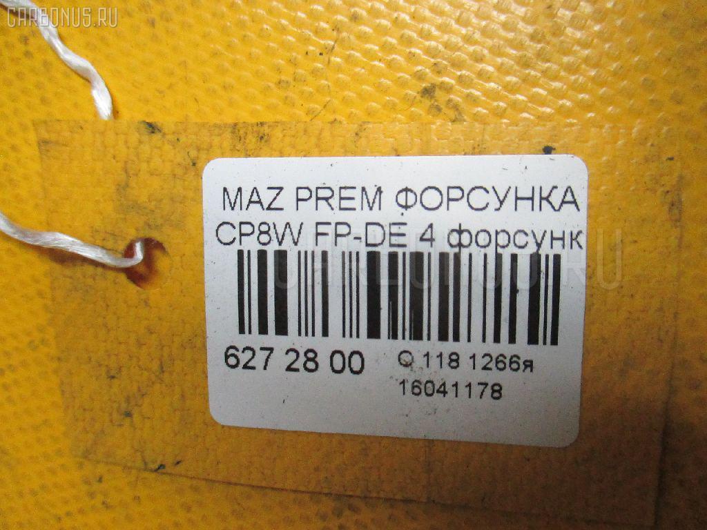 Форсунка инжекторная MAZDA PREMACY CP8W FP-DE Фото 3