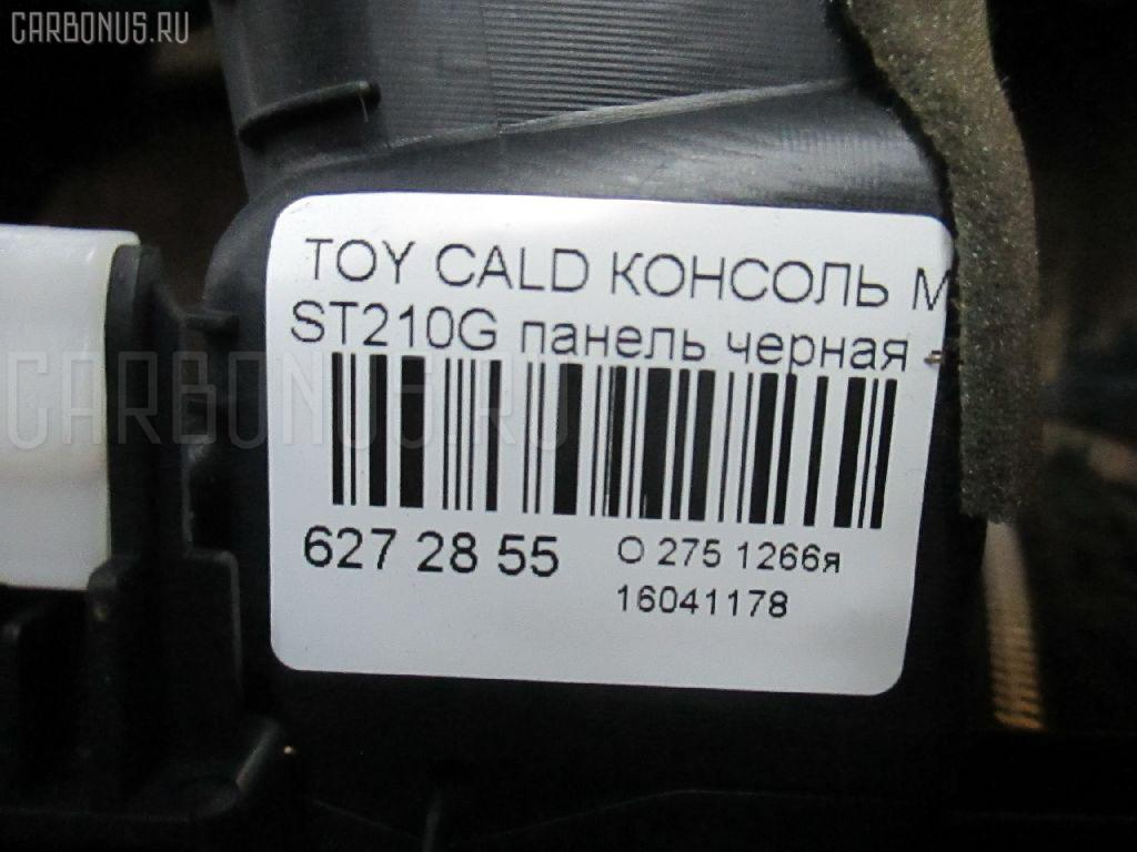 Консоль магнитофона TOYOTA CALDINA ST210G Фото 3