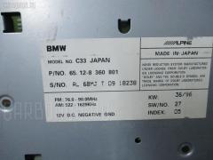 Автомагнитофон BMW 5-SERIES E39-DD42 Фото 3