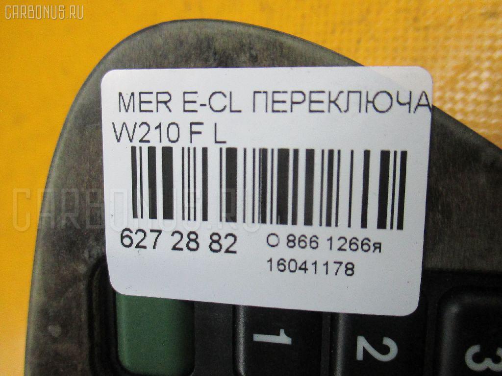 Переключатель регулировки сидения MERCEDES-BENZ E-CLASS STATION WAGON S210 Фото 3