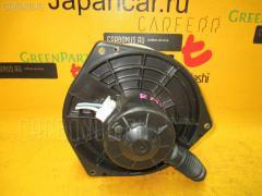 Мотор печки Nissan Liberty RM12 Фото 1