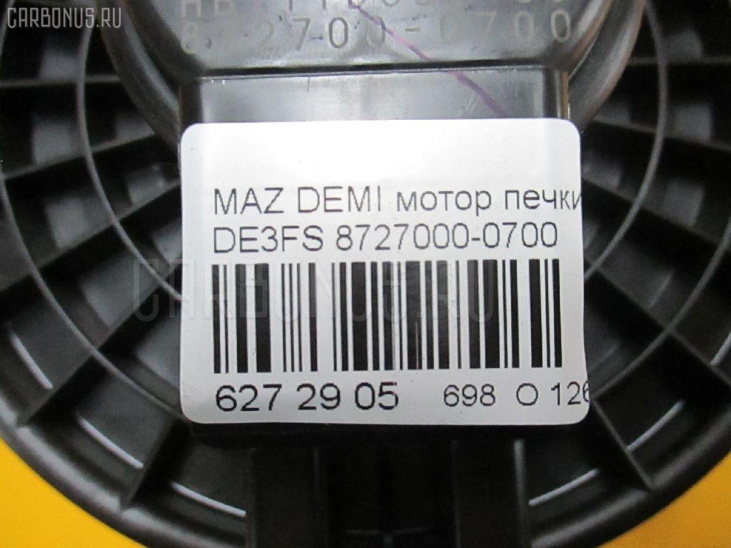 Мотор печки MAZDA DEMIO DE3FS Фото 3
