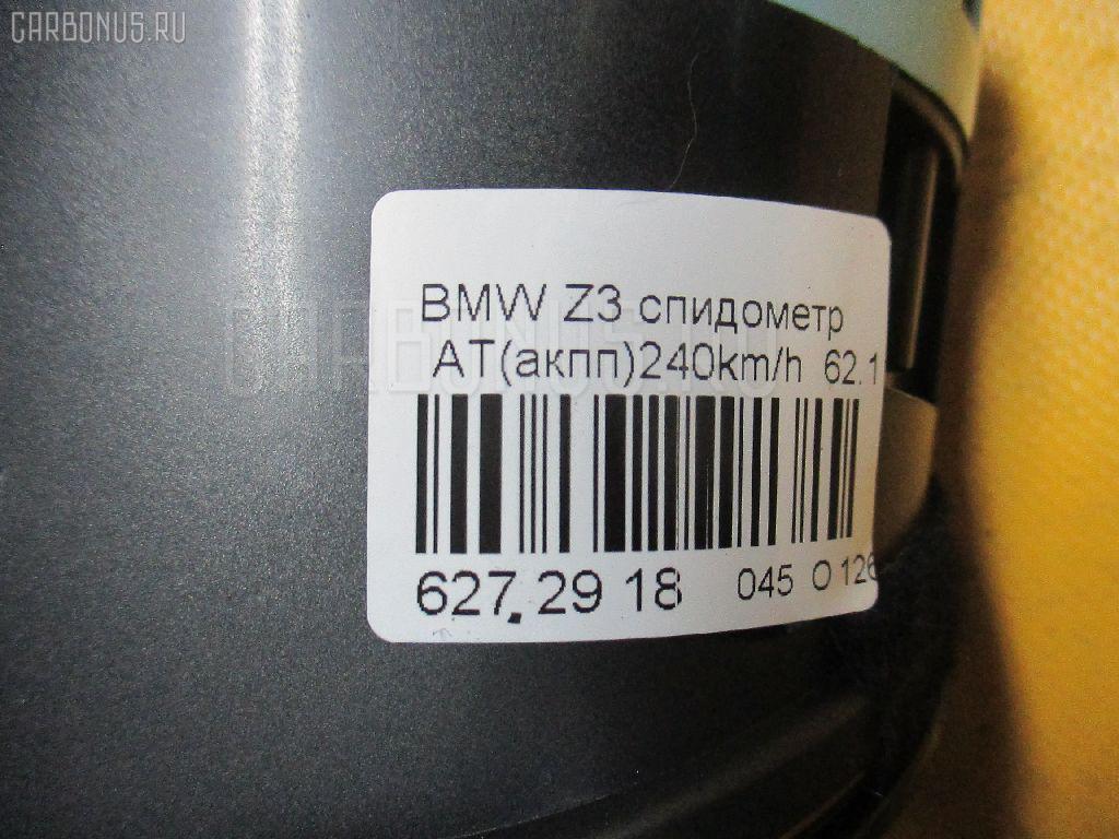 Спидометр BMW Z3 E36-CH71 M44-194S1 Фото 5