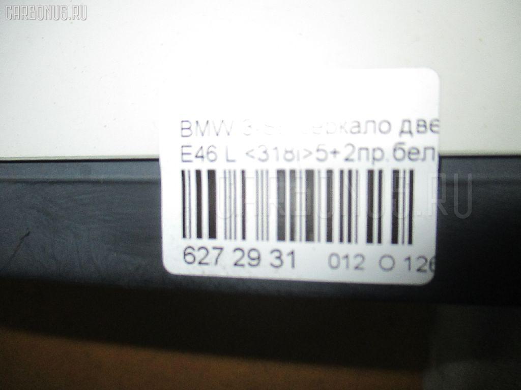 Зеркало двери боковой BMW 3-SERIES E46-ET76 Фото 4