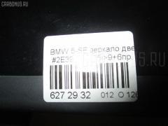 Зеркало двери боковой BMW 5-SERIES E39-DS42 Фото 4