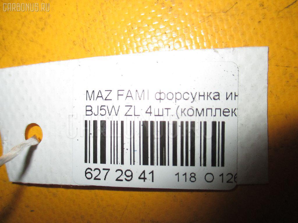 Форсунка инжекторная MAZDA FAMILIA S-WAGON BJ5W ZL Фото 3