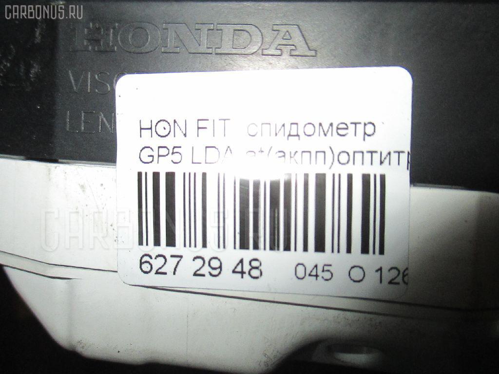 Спидометр HONDA FIT HYBRID GP5 LEB Фото 3