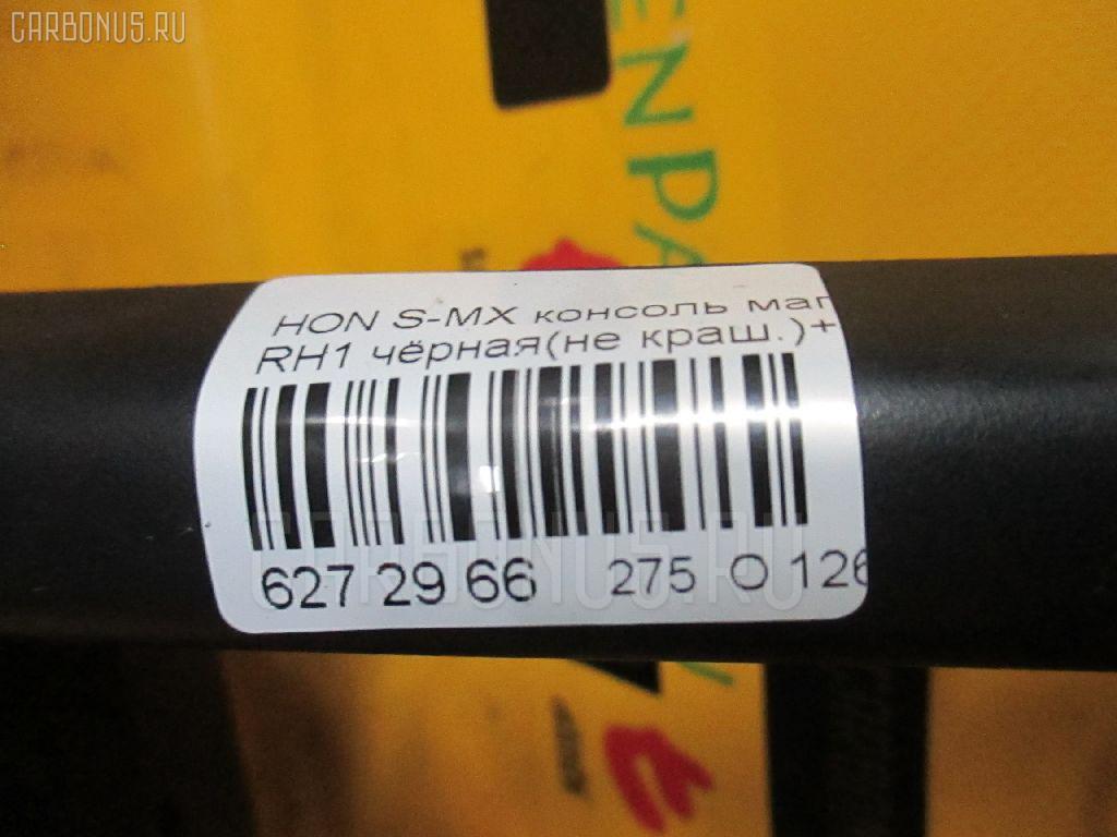 Консоль магнитофона HONDA S-MX RH1 Фото 3
