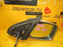 Зеркало двери боковой NISSAN X-TRAIL T30 Фото 1