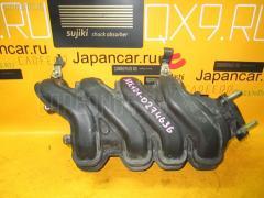 Коллектор впускной Toyota Corolla fielder NZE121G 1NZ-FE Фото 2