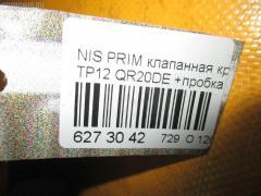 Клапанная крышка Nissan Primera TP12 QR20DE Фото 5