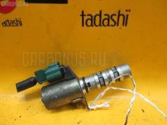 Клапан vvti NISSAN PRESAGE TNU30 QR25DE Фото 1