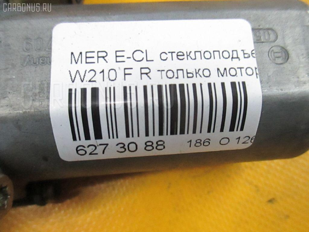 Стеклоподъемный механизм MERCEDES-BENZ E-CLASS STATION WAGON S210.265 Фото 3