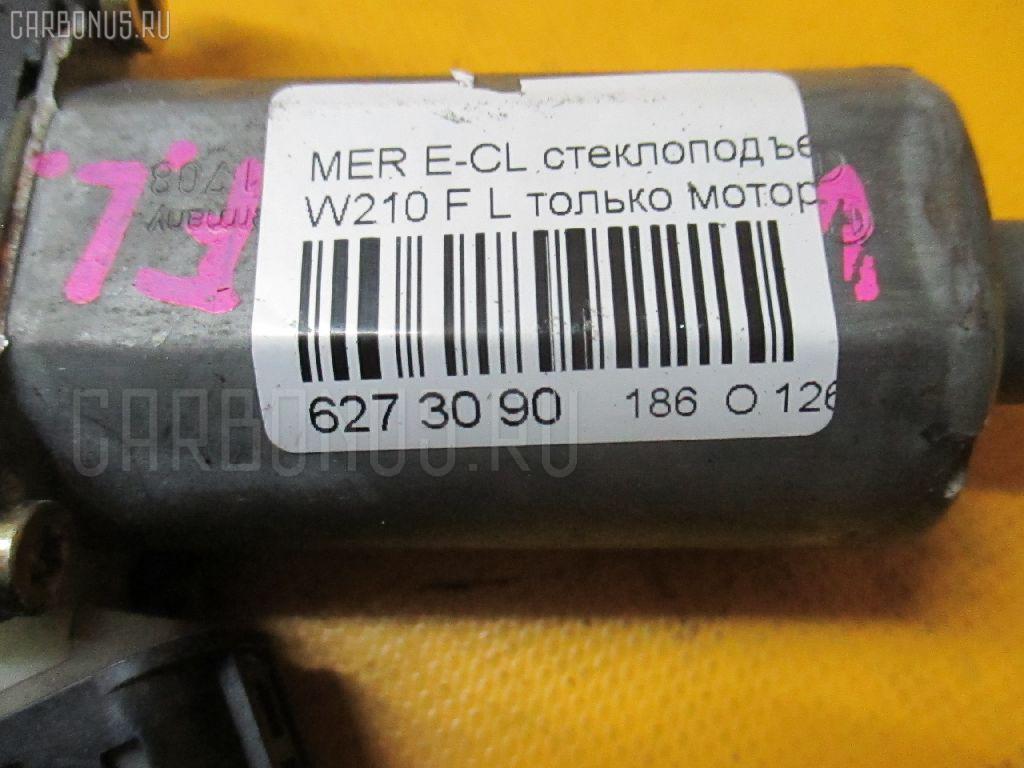 Стеклоподъемный механизм MERCEDES-BENZ E-CLASS STATION WAGON S210.261 Фото 3
