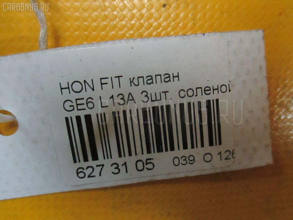 Соленоид HONDA FIT GE6 L13A Фото 3