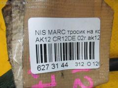 Тросик на коробку передач NISSAN MARCH AK12 CR12DE Фото 2
