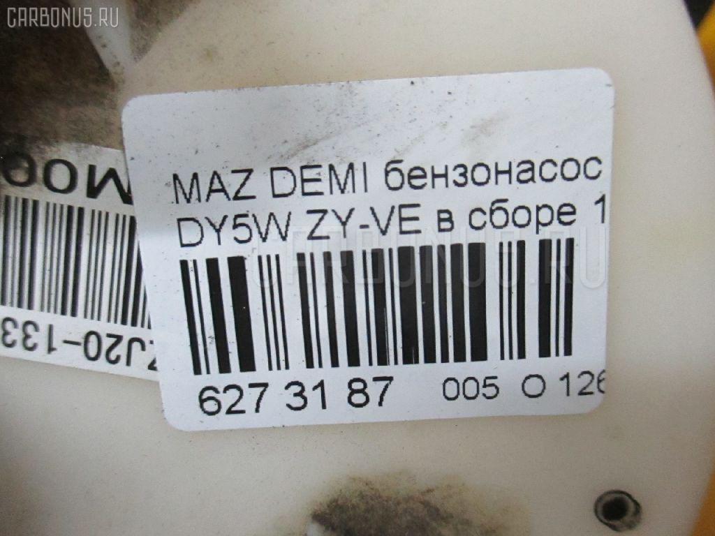 Бензонасос MAZDA DEMIO DY5W ZY-VE Фото 3