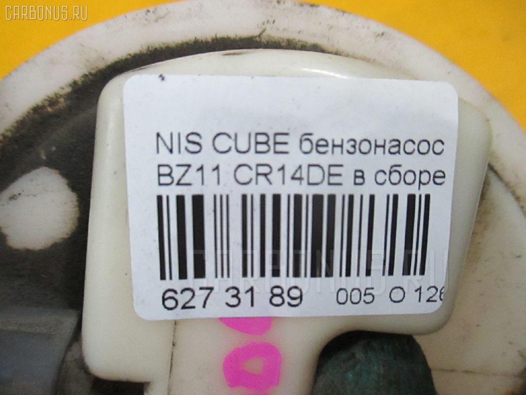 Бензонасос NISSAN CUBE BZ11 CR14DE Фото 3